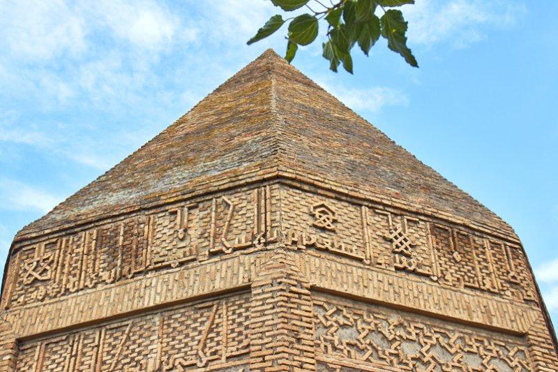 Yusif Kuseyroglu Tomb